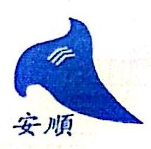 深圳市豪迪实业发展有限公司 最新采购和商业信息