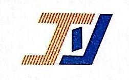 苏州捷远国际货运代理有限公司 最新采购和商业信息