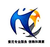 沈阳新力网视技术服务有限公司
