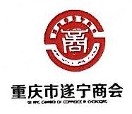 重庆迪曼投资咨询有限公司