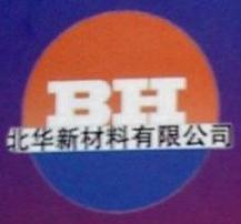 荣成市北华新材料有限公司 最新采购和商业信息