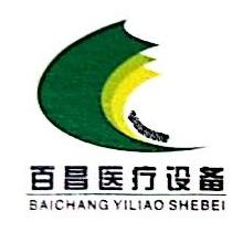 北京百昌盛世科技有限公司 最新采购和商业信息