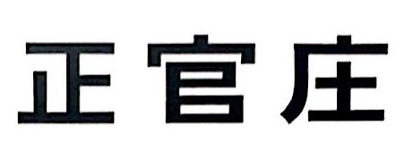天津市纳恩商贸有限公司 最新采购和商业信息
