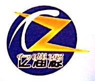 广州鑫挚峸人力资源服务有限公司 最新采购和商业信息