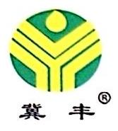河北冀丰棉花科技有限公司 最新采购和商业信息