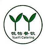 上海悦怡餐饮管理有限公司 最新采购和商业信息
