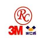 深圳市日成电子材料有限公司 最新采购和商业信息