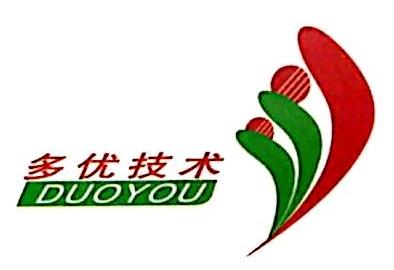 深圳市多优技术有限公司 最新采购和商业信息