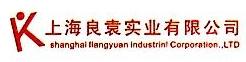 上海良袁实业有限公司 最新采购和商业信息