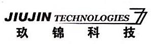 成都玖锦科技有限公司