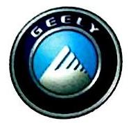 浙江吉利汽车销售有限公司 最新采购和商业信息