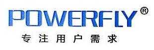 深圳市动力飞扬自动化设备有限公司