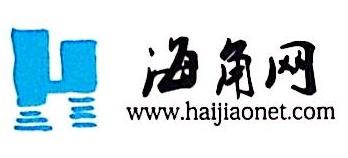 杭州归新信息科技有限公司 最新采购和商业信息