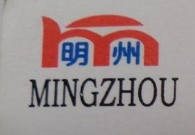 宁波市大地家私有限公司 最新采购和商业信息