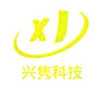 深圳市兴隽光电科技有限公司 最新采购和商业信息