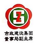 梅州市政达工程有限公司