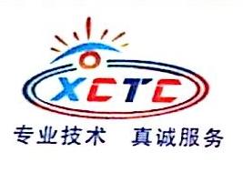 北京信诚天创科技有限公司 最新采购和商业信息