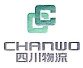 四川物流航空港有限公司 最新采购和商业信息