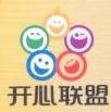 上饶市裕鑫贸易有限公司 最新采购和商业信息