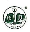 青田剑阳化工有限公司 最新采购和商业信息