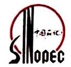 中国石化销售有限公司河南安阳石油分公司 最新采购和商业信息