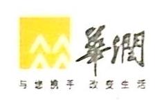 惠州大亚湾华润燃气有限公司 最新采购和商业信息