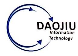 湖南道久信息科技有限公司 最新采购和商业信息
