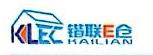 上海锴联仓储服务有限公司 最新采购和商业信息