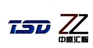 北京中盛汇智科技有限公司 最新采购和商业信息