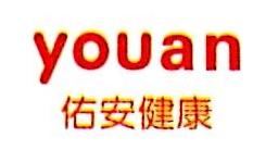 杭州佑安健康咨询服务有限公司 最新采购和商业信息