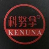中山市升汇制衣有限公司 最新采购和商业信息