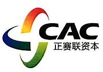 上海正赛联创业投资管理有限公司 最新采购和商业信息