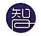 广州智海王潮文化传播有限公司 最新采购和商业信息