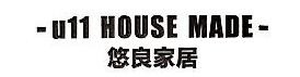 深圳市悠良家居用品有限公司 最新采购和商业信息