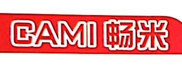 深圳市喜乐时代科技有限公司 最新采购和商业信息