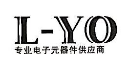 深圳市零亿欧电子有限公司 最新采购和商业信息