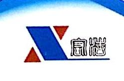 四川兴宏浩电子科技有限公司 最新采购和商业信息