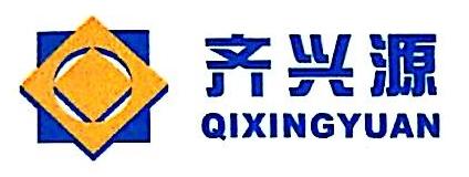 青岛齐兴源金属塑料制品有限公司 最新采购和商业信息
