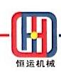 岳阳恒运船舶机械有限公司 最新采购和商业信息