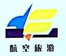 武汉东南航空国际旅行社有限公司