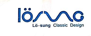 广州市蓝谷智能家居股份有限公司 最新采购和商业信息