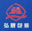 涟水弘晟包装有限公司 最新采购和商业信息
