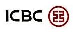 中国工商银行股份有限公司北海分行 最新采购和商业信息