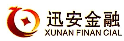 东莞市迅安投资咨询有限公司 最新采购和商业信息