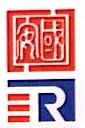 广州市国安消防有限公司第六分公司 最新采购和商业信息