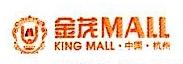 杭州金茂商业管理有限公司
