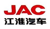 杭州和悦汽车销售服务有限公司