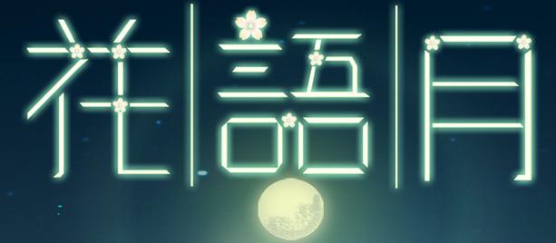 广州网易计算机系统有限公司 最新采购和商业信息