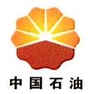 中国石油集团川庆钻探工程有限公司 最新采购和商业信息