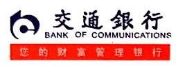 交通银行股份有限公司嘉兴平湖支行 最新采购和商业信息
